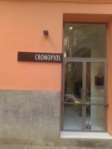 cronopio-9